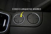 Panamera2017款前排储物空间缩略图