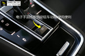 Panamera2017款手刹缩略图