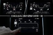 Panamera2017款其他缩略图