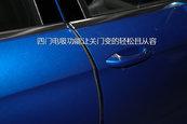 Panamera2017款车门缩略图