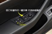 迈腾2017款车身缩略图