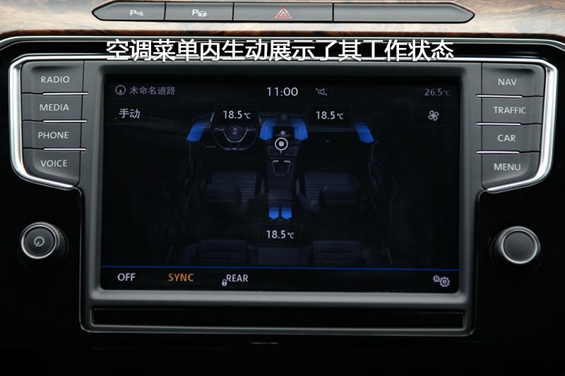 迈腾 380TSI DSG尊贵版