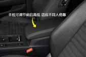 迈腾2017款前排座椅缩略图