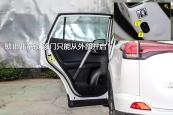 RAV4荣放2016款车门缩略图
