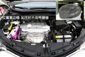 RAV4荣放2016款车身缩略图