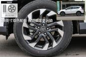 RAV4荣放2016款轮胎/轮毂缩略图
