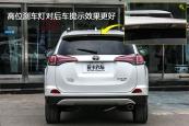 RAV4荣放2016款车灯缩略图