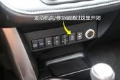 RAV4荣放2016款中控区缩略图