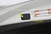 RAV4荣放2016款开/关方式缩略图