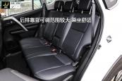 RAV4荣放2016款后排座椅缩略图