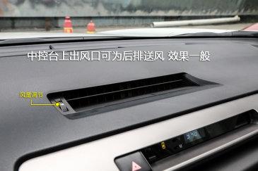 RAV4荣放 2.5L 自动四驱尊贵版