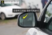 福克斯两厢2017款车身缩略图