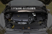 翼虎2017款车身缩略图