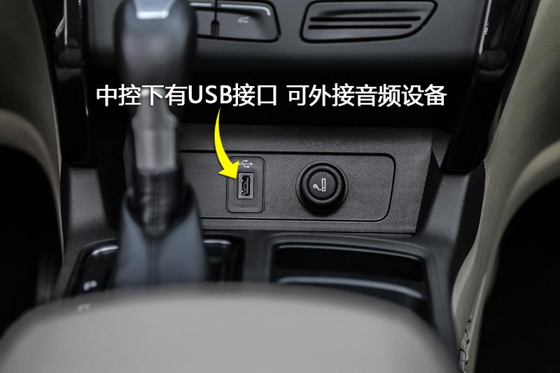 2017翼虎车内按键图解
