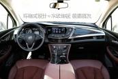 昂科威2017款车身缩略图