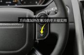 全新一代发现2017款车身缩略图