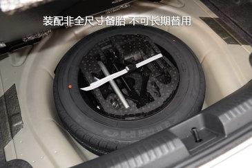 速腾 230TSI DSG舒适型