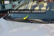 卡罗拉2017款车身缩略图
