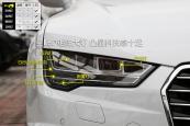 奥迪A72017款车灯缩略图
