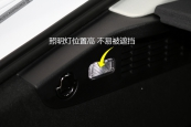 奥迪A72017款照明缩略图