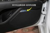奥迪A72017款音响缩略图