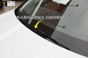 奥迪A72017款雨刮器缩略图