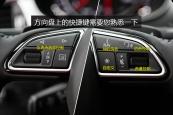 奥迪A72017款方向盘缩略图