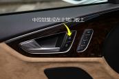 奥迪A72017款车门缩略图