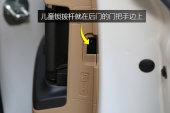 别克GL8 ES豪华商旅车2017款车门缩略图