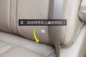 别克GL8 ES豪华商旅车2017款儿童座椅缩略图