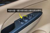 别克GL8 ES豪华商旅车2017款车窗玻璃缩略图