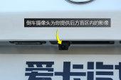 别克GL8 ES豪华商旅车2017款摄像头缩略图