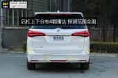 别克GL8 ES豪华商旅车2017款雷达探头缩略图