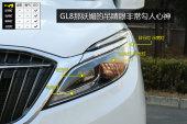 别克GL8 ES豪华商旅车2017款车灯缩略图