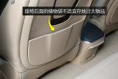 别克GL8 ES豪华商旅车2017款后排储物空间缩略图