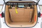 别克GL8 ES豪华商旅车2017款储物空间缩略图