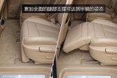 别克GL8 ES豪华商旅车2017款后排座椅缩略图