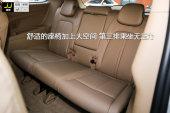 别克GL8 ES豪华商旅车2017款第三排座椅缩略图