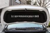 别克GL8 ES豪华商旅车2017款支撑方式缩略图