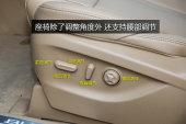 别克GL8 ES豪华商旅车2017款前排座椅缩略图