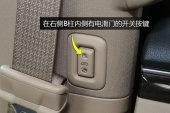 别克GL8 ES豪华商旅车2017款其他缩略图