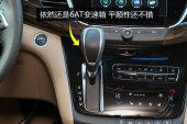 别克GL8 ES豪华商旅车2017款排挡杆缩略图