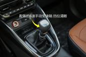 宝骏5102017款车身缩略图