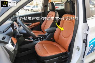 宝骏510 1.5L 手动豪华型