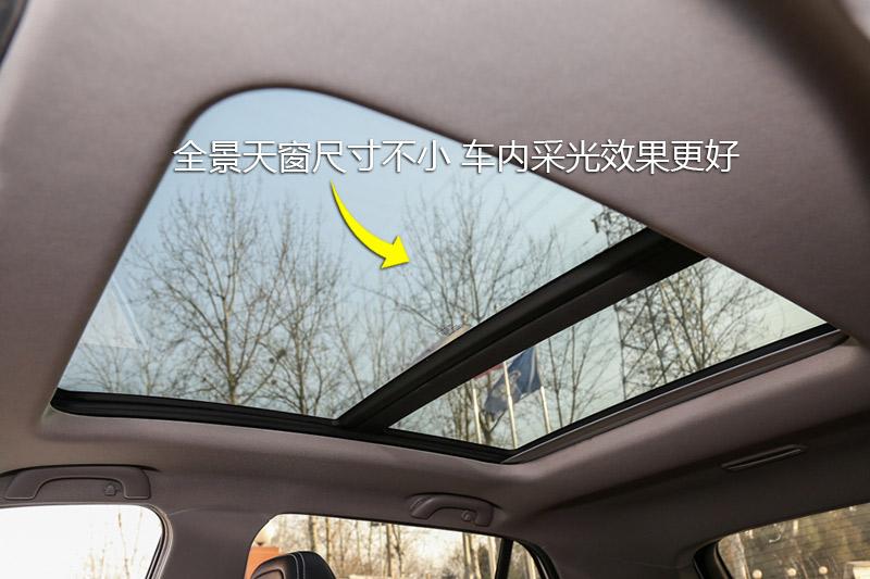 宝骏510全景天窗高清图片
