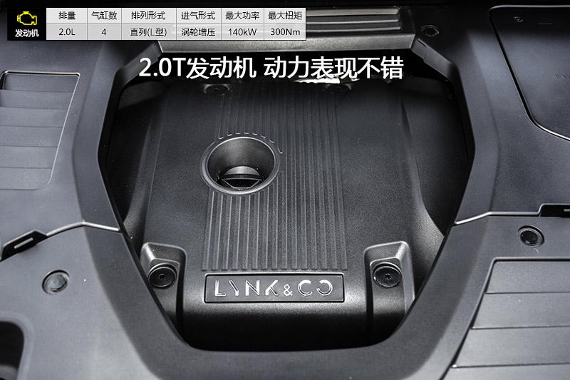 领克01 劲Pro
