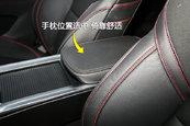 领克012018款前排座椅缩略图