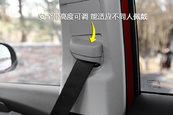 领克012018款安全带缩略图