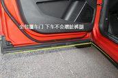 领克012018款车门缩略图