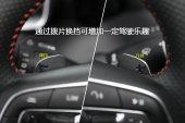 领克012018款方向盘缩略图